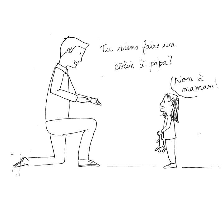 ouin papa 2